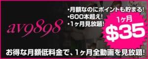 AV9898【av9898】