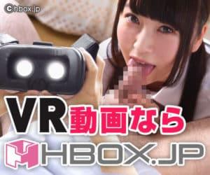 エッチ ボックス .JP【HBOX.JP】